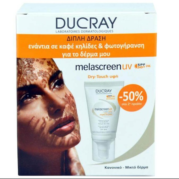 Ducray Melascreen Photoprotection Cream Spf50+, 2x40ml Promo -50% το 2ο Προϊόν