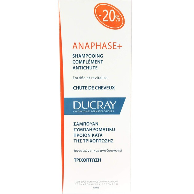 Anaphase+ Shampooing Chute De Cheveux 200ml Promo -20% - Ducray