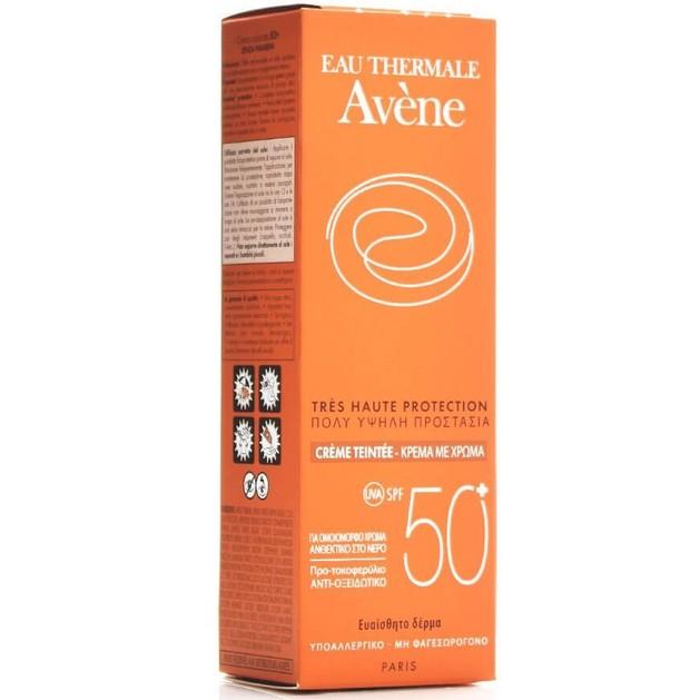 Δώρο Avene Creme Tinted Cream Spf50+ Αντηλιακή Κρέμα Προσώπου Πολύ Υψηλής Προστασίας με Χρώμα για Ξηρή-Ευαίσθητη Επιδερμίδα 5ml