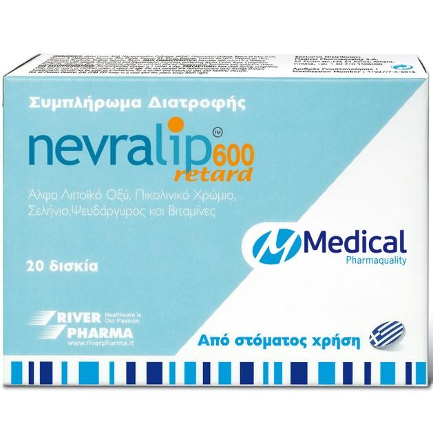 Medical PQ Nevralip 600 Retard Συμπλήρωμα Διατροφής με Ισχυρές Αντιοξειδωτικές & Νευροτροφικές Ιδιότητες 20tabs