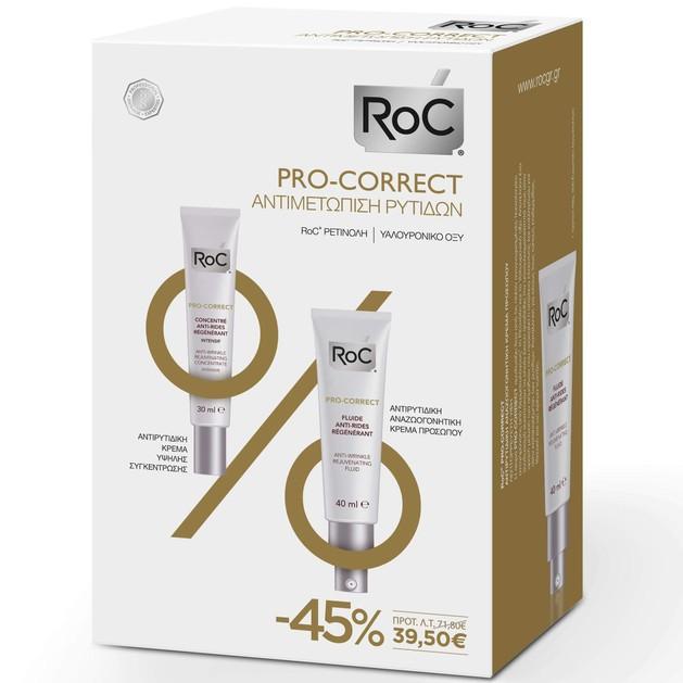 RocPro-Correct Αντιρυτιδική Κρέμα Προσώπου Λεπτόρρευστης Υφής 40ml & Αντιρυτιδική Κρέμα Εντατικής Φροντίδας30ml Promo -45%