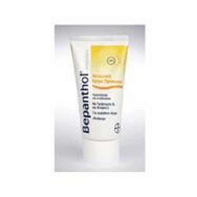 Bepanthol Face Cream Spf30, 75ml