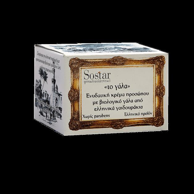 Sostar Ενυδατική Κρέμα Προσώπου με Γάλα Γαϊδούρας 50ml