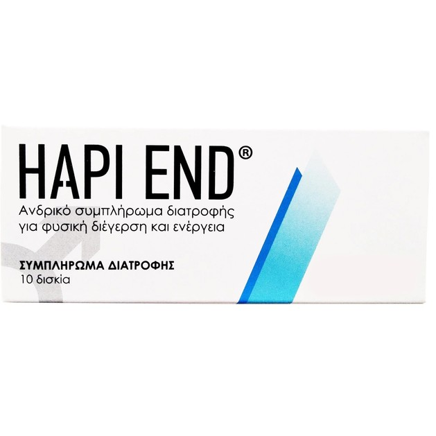 Happy Human Hapi End Συμπλήρωμα Διατροφής για την Ενίσχυση της Στυτικής Λειτουργίας 10caps