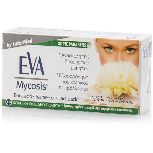 Eva Mycosis Κολπικά Υπόθετα Εμποτισμένα με Εκχύλισμα Χαμομηλιού & Πανθενόλη 10vag.ovules