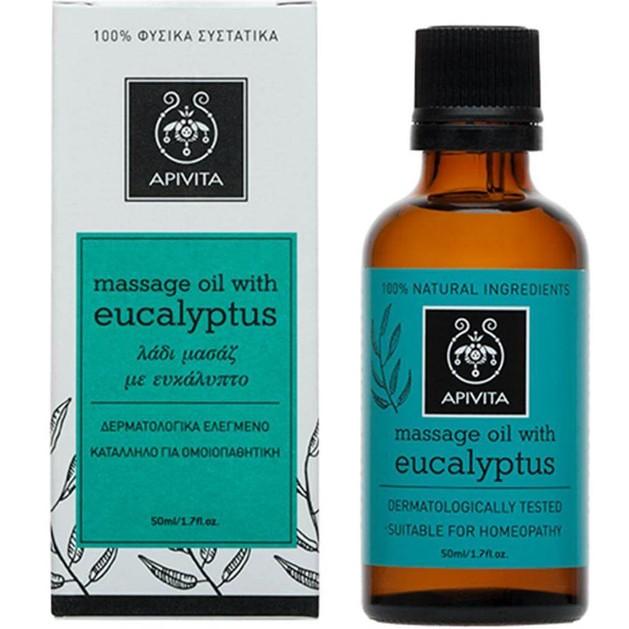 ApivitaEucalyptus Massage Oil  50ml