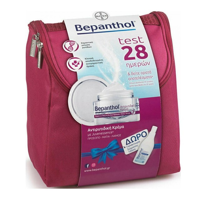 Bepanthol Πακέτο Προσφοράς Face Cream Αντιρυτιδική Κρέμα Πρόσωπο, Μάτια & Λαιμός 50ml & Δώρο Γαλάκτωμα Σώματος 100ml & Τσαντάκι