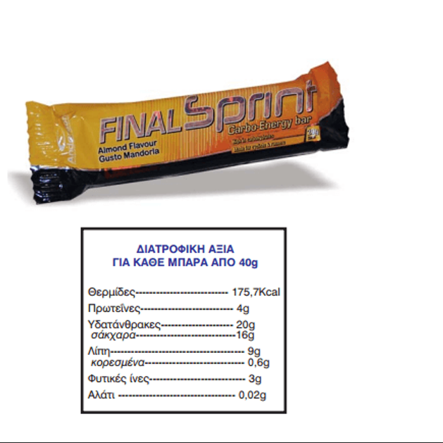 Anderson Final Sprint Almond Bars Κατασκευασμένη Από Αμύγδαλα Με Μαλτοδεξτρίνη Και Πρωτεΐνες Σόγιας 35X40gr