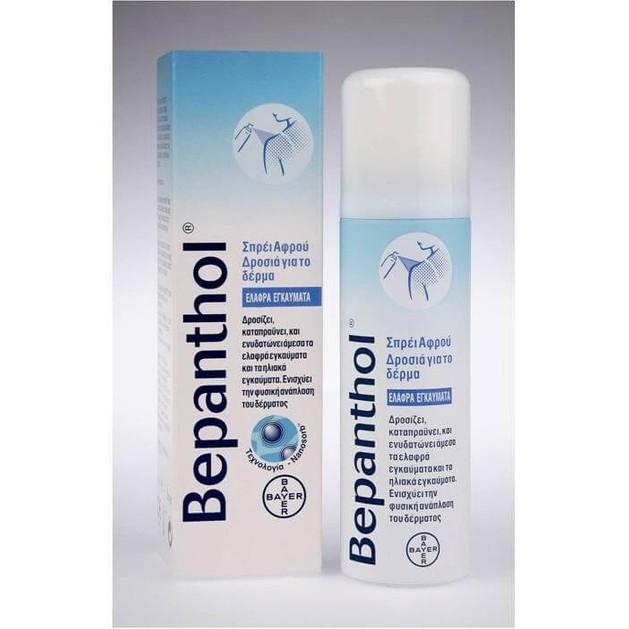 Bepanthol Spray 75ml