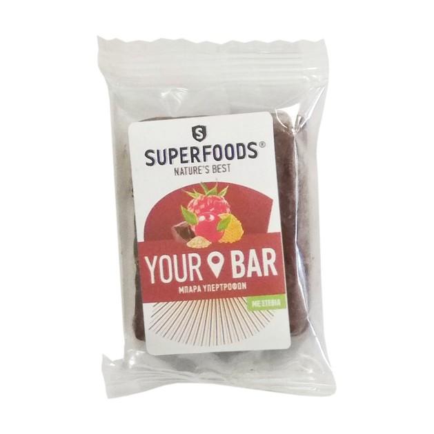 Δώρο Superfoods Your Bar Cranberry με Κράνμπερι, Ρασμπερι, Μαύρη Σοκολάτα,Στέβια, Μέλι & Ταχίνι 5gr