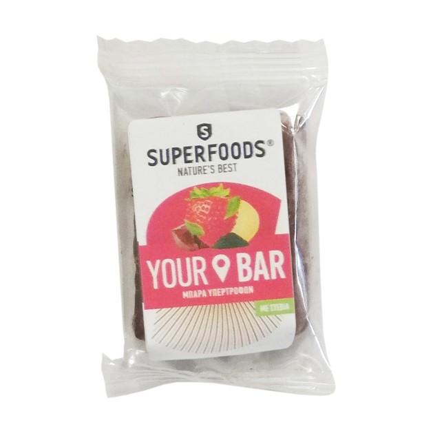 Δώρο Superfoods Your Bar Μπάρα Πρωτεΐνης Υψηλής Περιεκτικότητας Με Σοκολάτα Γάλακτος,Σέβια, Μπισκότο, Σπιρουλίνα & Φράουλα 5g