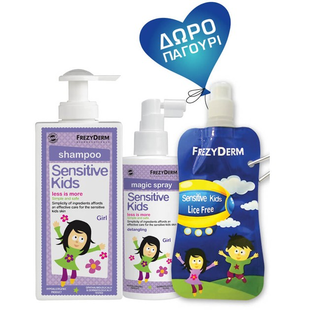 Frezyderm Πακέτο Προσφοράς Sensitive Kids Shampoo Girl 200ml & Magic Spray 150ml & ΔώροΑναδιπλούμενο Παγούρι Νέρου