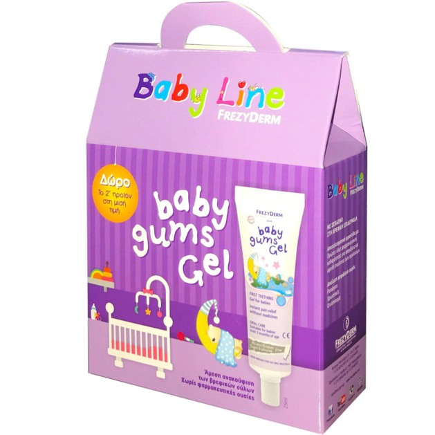 Frezyderm Πακέτο Προσφοράς Baby Gums Gel & -50% στο 2ο Προϊόν 2x25ml
