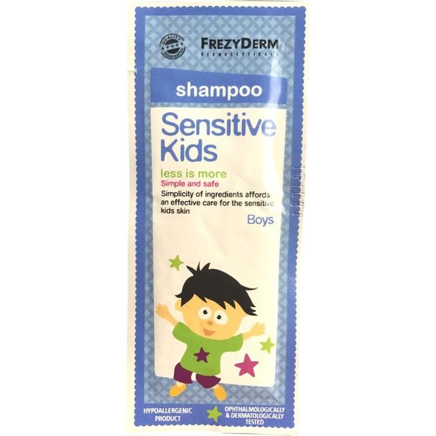 Δώρο Frezyderm Sensitive Kids Shampoo for Boys Εξειδικευμένο Σαμπουάν για Αγόρια 5ml