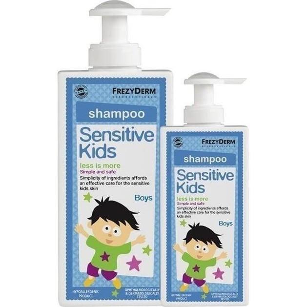 Frezyderm Sensitive Kids Shampoo for Boys 200ml & Δώρο Επιπλέον Ποσότητα 100ml