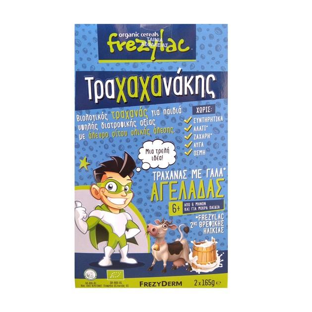 Frezyderm Frezylac Τραχαχανάκης Τραχανάς με Γάλα Αγελάδας 2x165gr