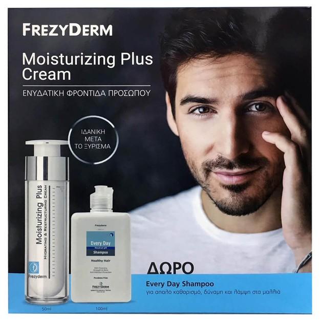 Frezyderm Πακέτο ΠροσφοράςMoisturizing Plus CreamΑνδρική Ενυδατική Κρέμα Προσώπου 50ml & Every Day Shampoo100ml