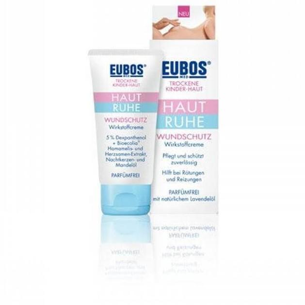 Eubos Baby Washing Gel Γέλη Καθαρισμού  Για το Καθημερινό Μπάνιο 125 ml