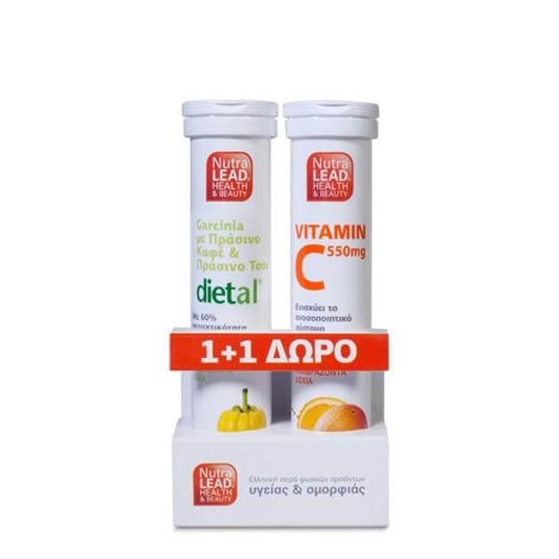Nutralead Dietal Garcinia 20 Αναβρ. Δισκία + Δώρο Vitamin C 550mg 20 Αναβρ. Δισκία