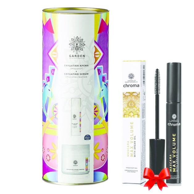 Garden of Panthenols Πακέτο Προσφοράς Beauty Tube 6 Σετ Ενυδάτωσης & Θρέψης & Δώρο Max Volume Mascara 9ml