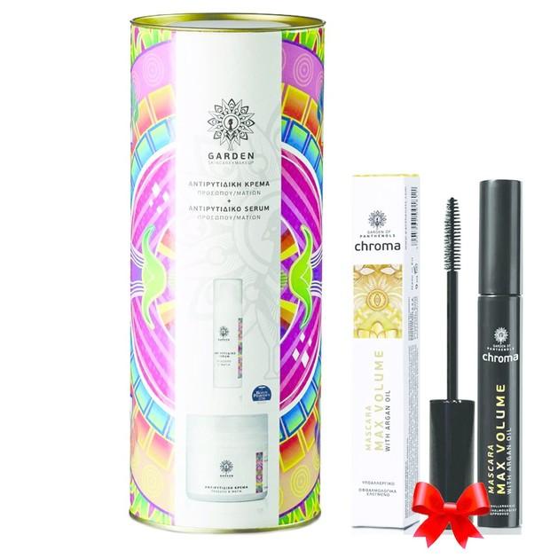 Garden of Panthenols Πακέτο Προσφοράς Beauty Tube 5 Σετ Αντιγήρανσης & Δώρο Max Volume Mascara 9ml