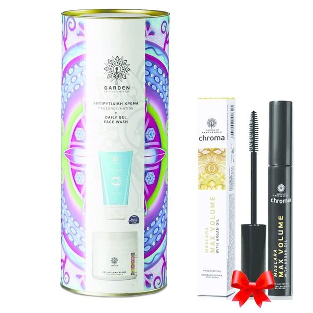 Garden of Panthenols Πακέτο Προσφοράς Beauty Tube 1 Σετ Αντιγήρανσης & Καθαρισμού & Δώρο Max Volume Mascara 9ml