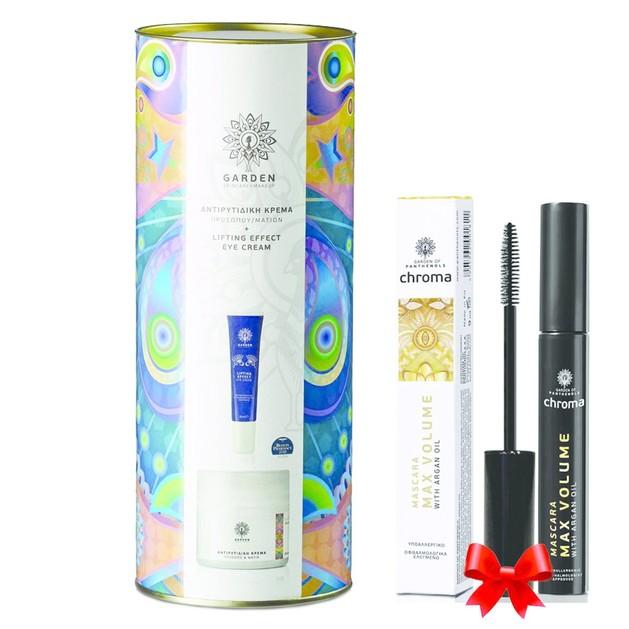 Garden of Panthenols Πακέτο Προσφοράς Beauty Tube 3 Σετ Αντιγήρανσης & Δώρο Max Volume Mascara 9ml