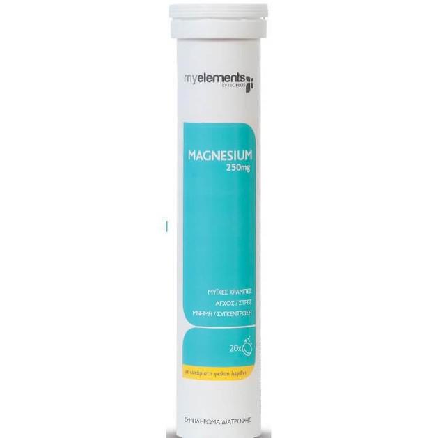 Δώρο My Elements Magnesium 250mg Συμπλήρωμα Διατροφής για Τόνωση Μυϊκού και Νευρικού Συστήματος, Κράμπες, Άγχος 20 Effer.Tabs