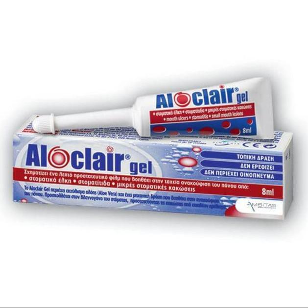 Aloclair Gel Νέος Τρόπος Αντιμετώπισης Των Αφθών 8ml