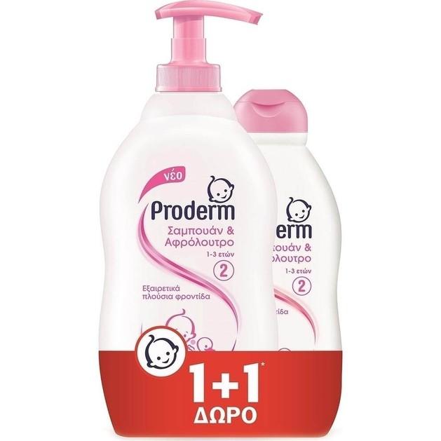 Proderm Πακέτο Προσφοράς Σαμπουάν & Αφρόλουτρο 1-3 Ετών 400ml & Δώρο Επιπλέον Ποσότητα 200ml