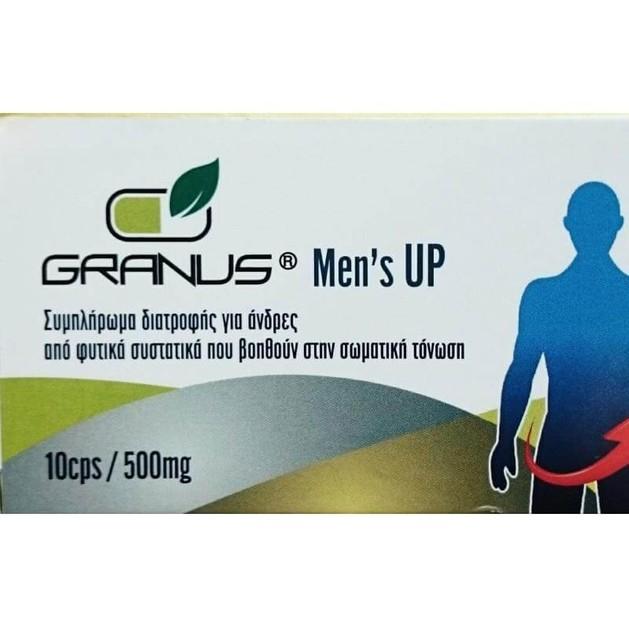 Granus Men\'s Up Φυτικό Ανδρικό Τονωτικό 500mg 10 Κάψουλες