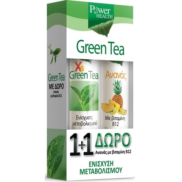 Power Health Green Tea  20 Eff.tabs + Pineapple with Vitamine B12 20Effer.tabs