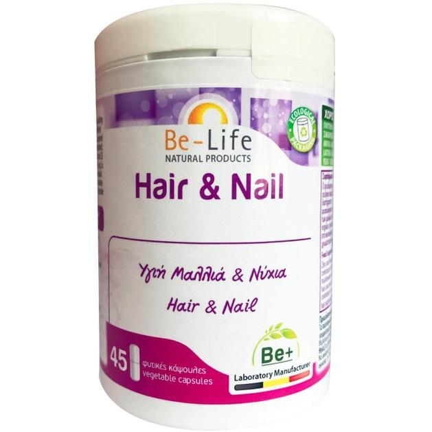 Be-Life Hair & Nail Συμπλήρωμα Διατροφής για Υγιή Μαλλιά & Νύχια 45caps