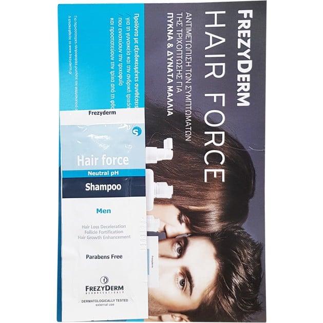 Δείγμα Frezyderm Σαμπουάν Hair Force Shampoo Men Τριχοτονωτικό Σαμπουάν Ειδικά Μελετημένο για Άνδρες 2ml