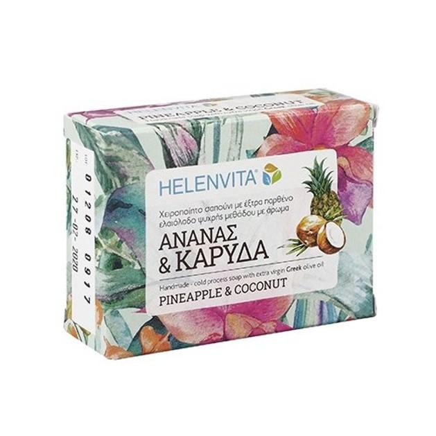 Δώρο Helenvita Pineapple & Coconut Soap Χειροποίητο Σαπούνι με Εξωτικό Άρωμα Καρύδας & Ανανά 90gr