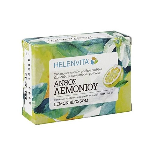 Δώρο Helenvita Lemon Blossom Soap Χειροποίητο Σαπούνι με Ευχάριστο Άρωμα Λεμόνι 90gr