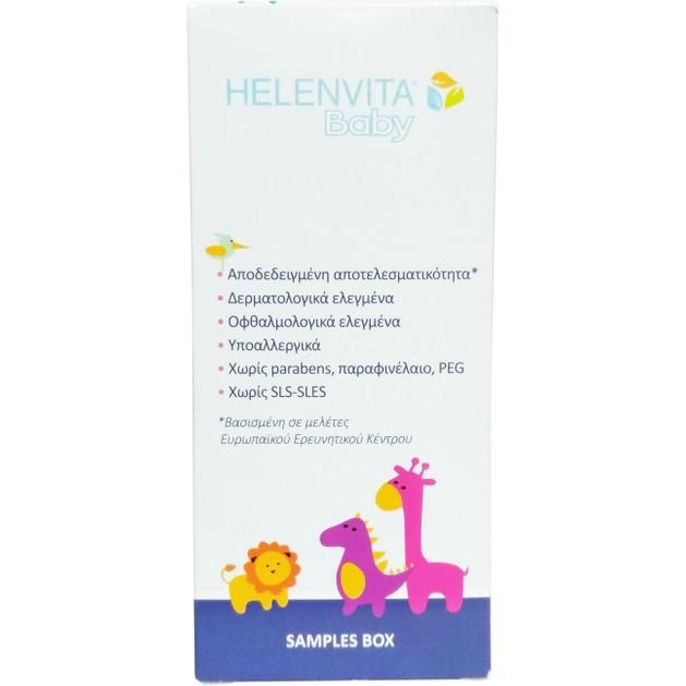 Δείγματα Helenvita Baby Box Baby Body Milk 2x5ml, Baby Nappy Rash Cream 2x5ml & Baby All Over Cleanser 2x5ml