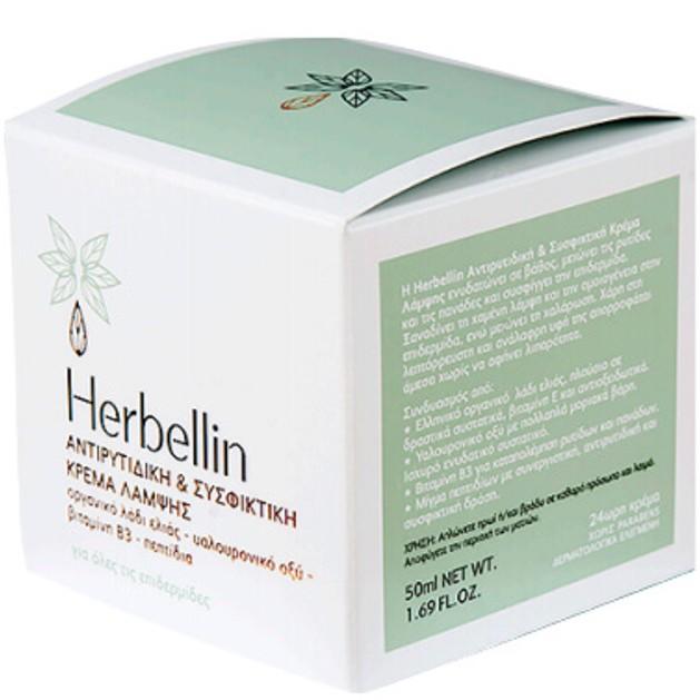 Herbellin Αντιρυτιδική & ΣυσφικτικήΚρέµα Λάμψης για Όλες τις Επιδερμίδες50ml
