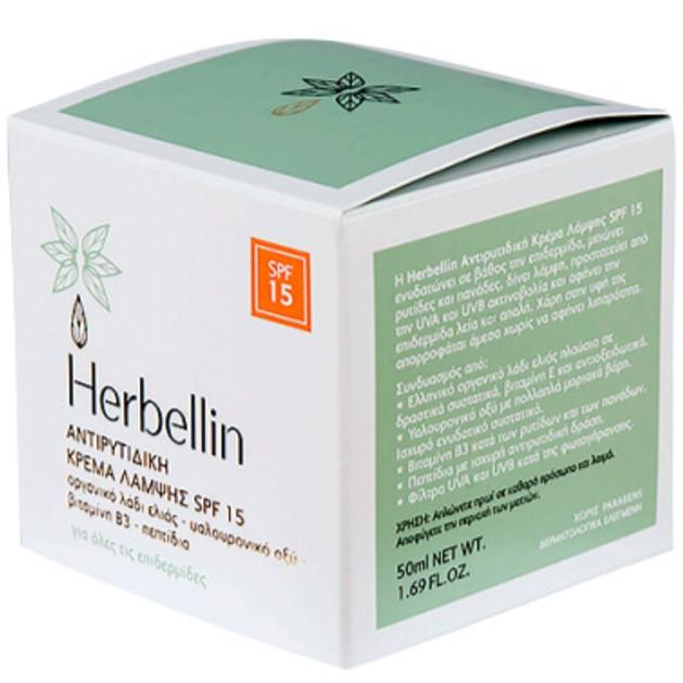 Herbellin ΑντιρυτιδικήΚρέµα Λάμψης Spf15 για Όλες τις Επιδερμίδες50ml