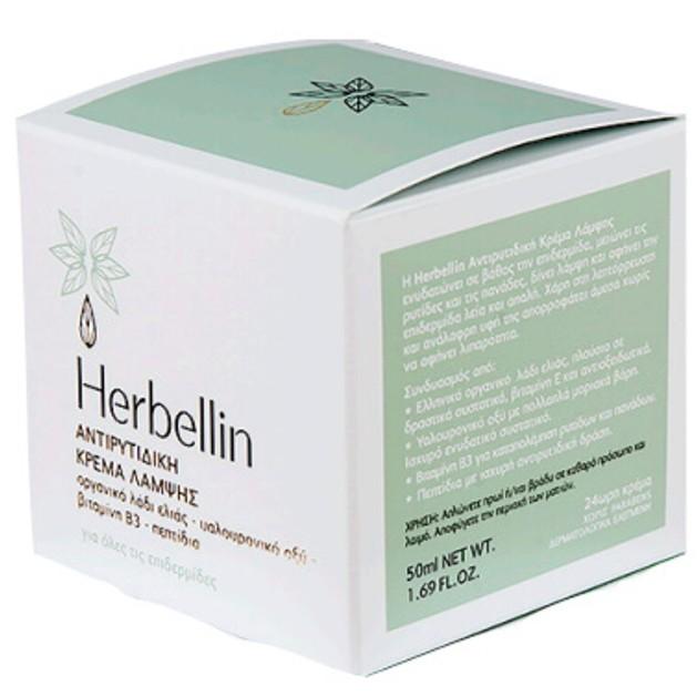 Herbellin ΑντιρυτιδικήΚρέµα Λάμψης για Όλες τις Επιδερμίδες50ml