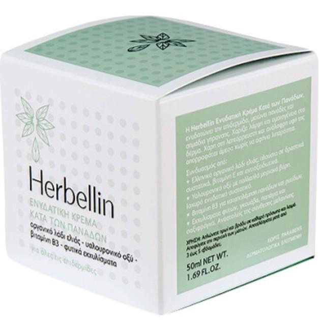 Herbellin Ενυδατική Κρέµα Κατά των Πανάδων για Όλες τις Επιδερμίδες 50ml