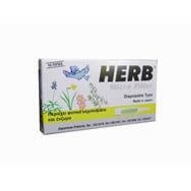 Herb Micro Filter X12 ΤΕΜ Πίπα Με Ειδικό Πρωτοποριακό Φίλτρο