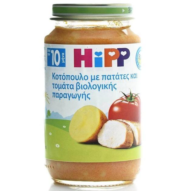 HiPP Βρεφικό Γεύμα Υποαλλεργικό Με Κοτόπουλο Πατάτες Και Φρέσκια Ντομάτα Παραγωγής Από τον 10ο Μήνα 220gr