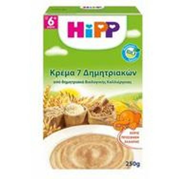 HiPP Κρέμα 7 Δημητριακών Από Τον 6o Μήνα 250Gr