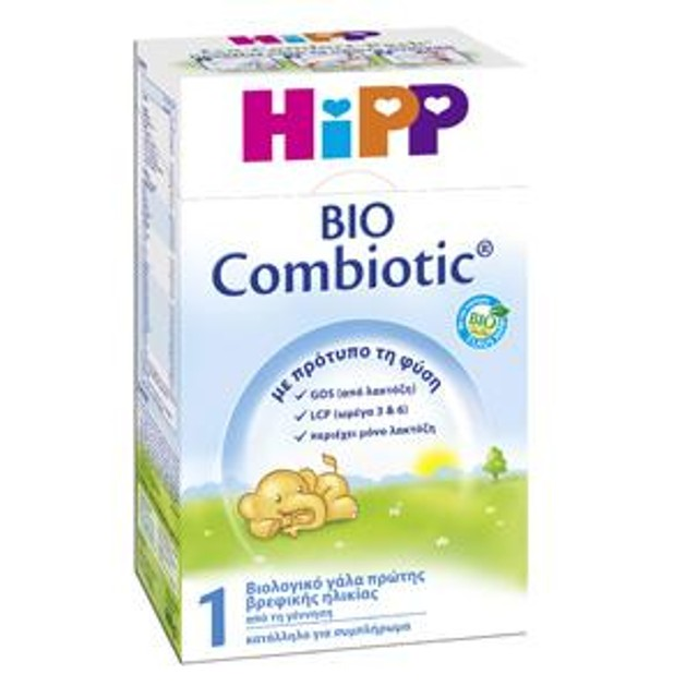 HiPP 1 Bio Combiotic Από Τη Γέννηση 600g