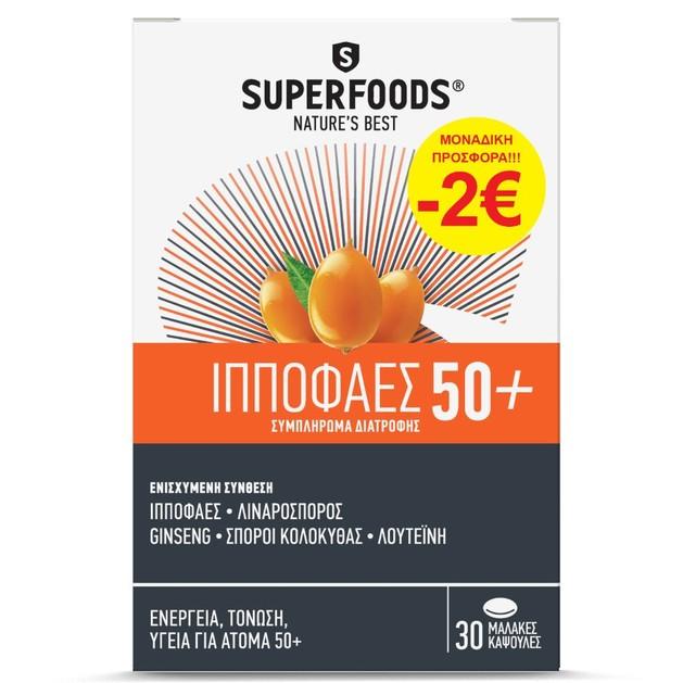 Superfoods Ιπποφαές 50+ Συμπλήρωμα Διατροφής Ενισχυμένη Σύνθεση για Ενέργεια,Τόνωση,Υγεία για Άτομα Άνω των 50, 30caps Promo -2€