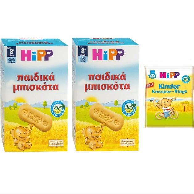 Hipp Παιδικά Μπισκότα με γεύση Βανίλια, 150 gr – 30 τεμάχια & ΔΩΡΟ Hipp Παιδικά Τυροδαχτυλίδια από τον 12ο μήνα, 25gr