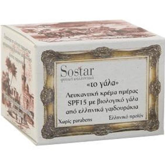 Λευκαντική Κρέμα Ημέρας Spf15 με Βιολογικό Γάλα Γαϊδούρας 50ml - Sostar