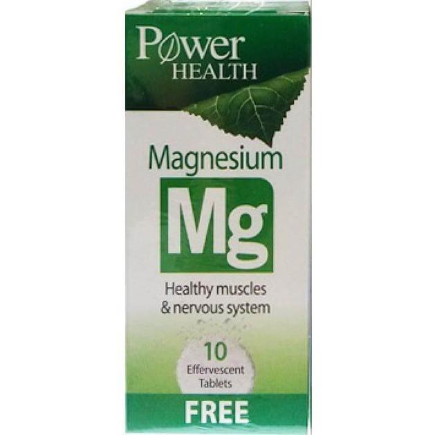 Δώρο Power Health Magnesium Για Την Ομαλή Λειτουργία Του Οργανισμού 10eff.tabs