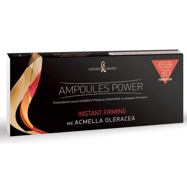 Individual Cosmetics Ampoules Power Instant Firming Σύσφιξη, ενυδάτωση και λείανση ρυτίδων 10x2ml